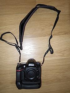 Current strap setup
